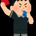 ベガルタ仙台の特定班がすごい!?侮辱行為をしたサポーターを即特定&事情聴取、Jリーグに即報告。